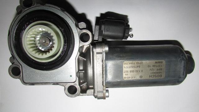 Ремонт мотора привода раздатки VW