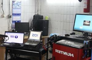 диагностика range rover Киев СТО