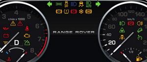 диагностика range rover sport СТО Полесская 7